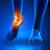 Riabilitazione della caviglia: un brevetto ITIA